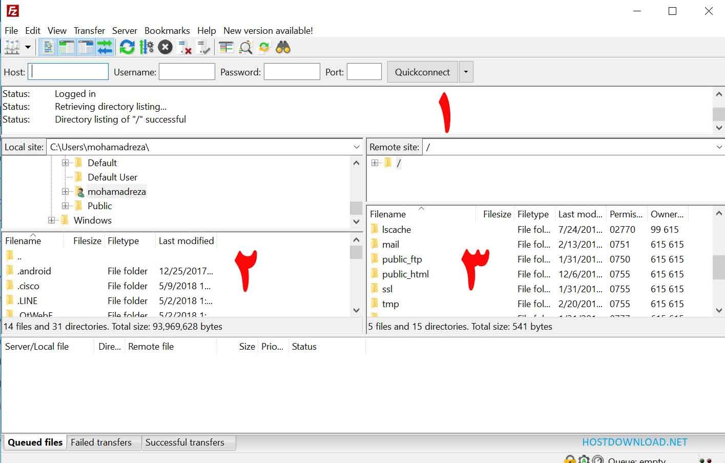 آپلود فایل در هاست دانلود با filezilla